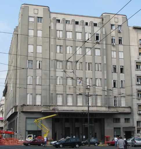 Ethnographic Museum, Belgrade