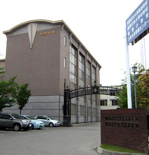 長野日本大学高等学校