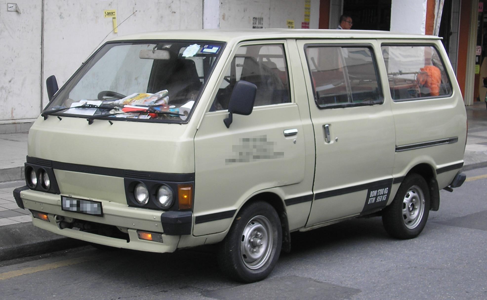 Nissan Vanette C120 Werkstatthandbuch Wartungsanleitung Automobilia