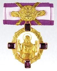 Order of Olga 1st class.jpg