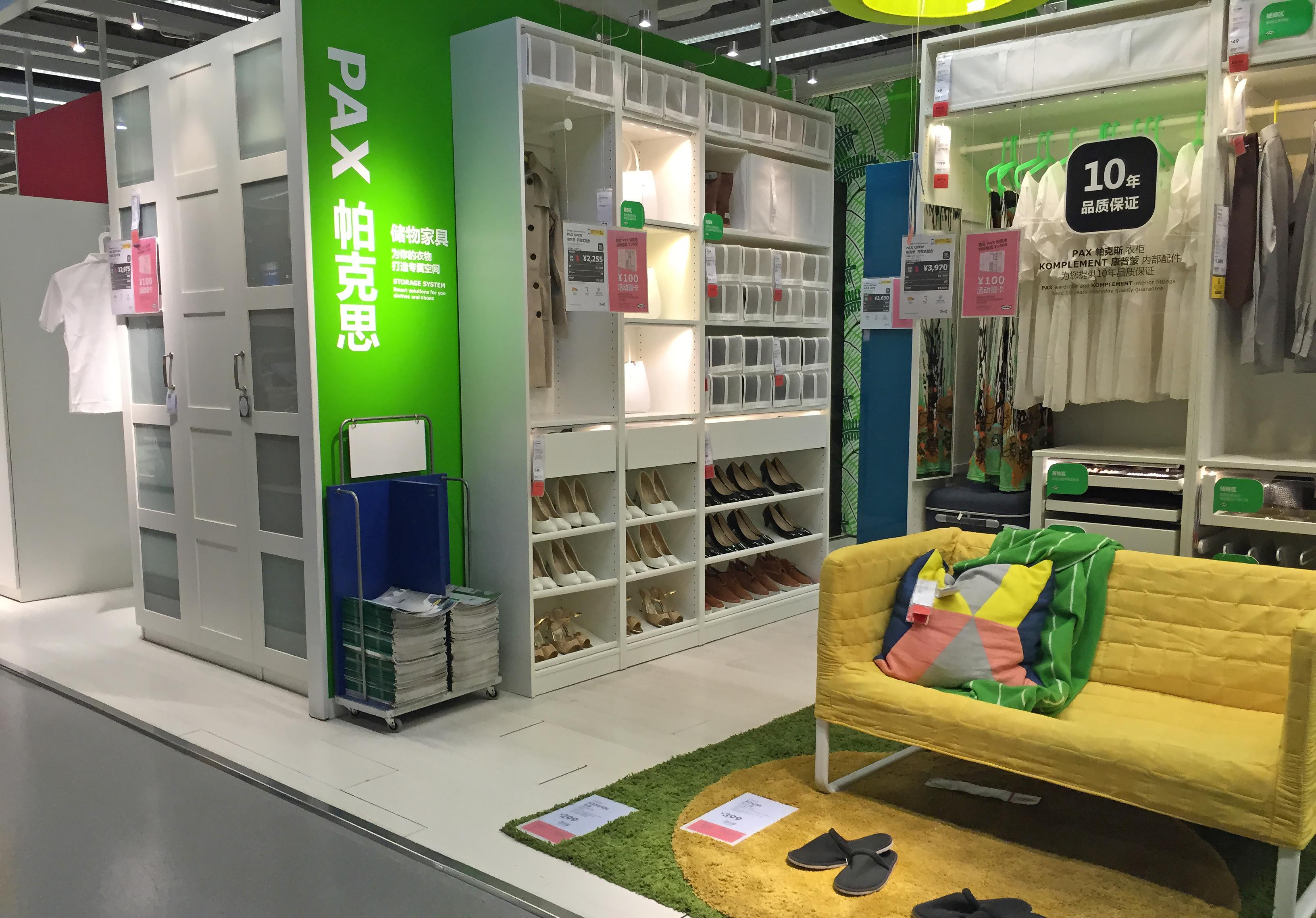 Filepax Wardrobe At Ikea Xihongmen 20150423113022jpg Wikimedia