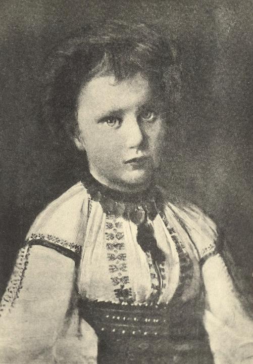 Printesa Maria a Romaniei.jpg