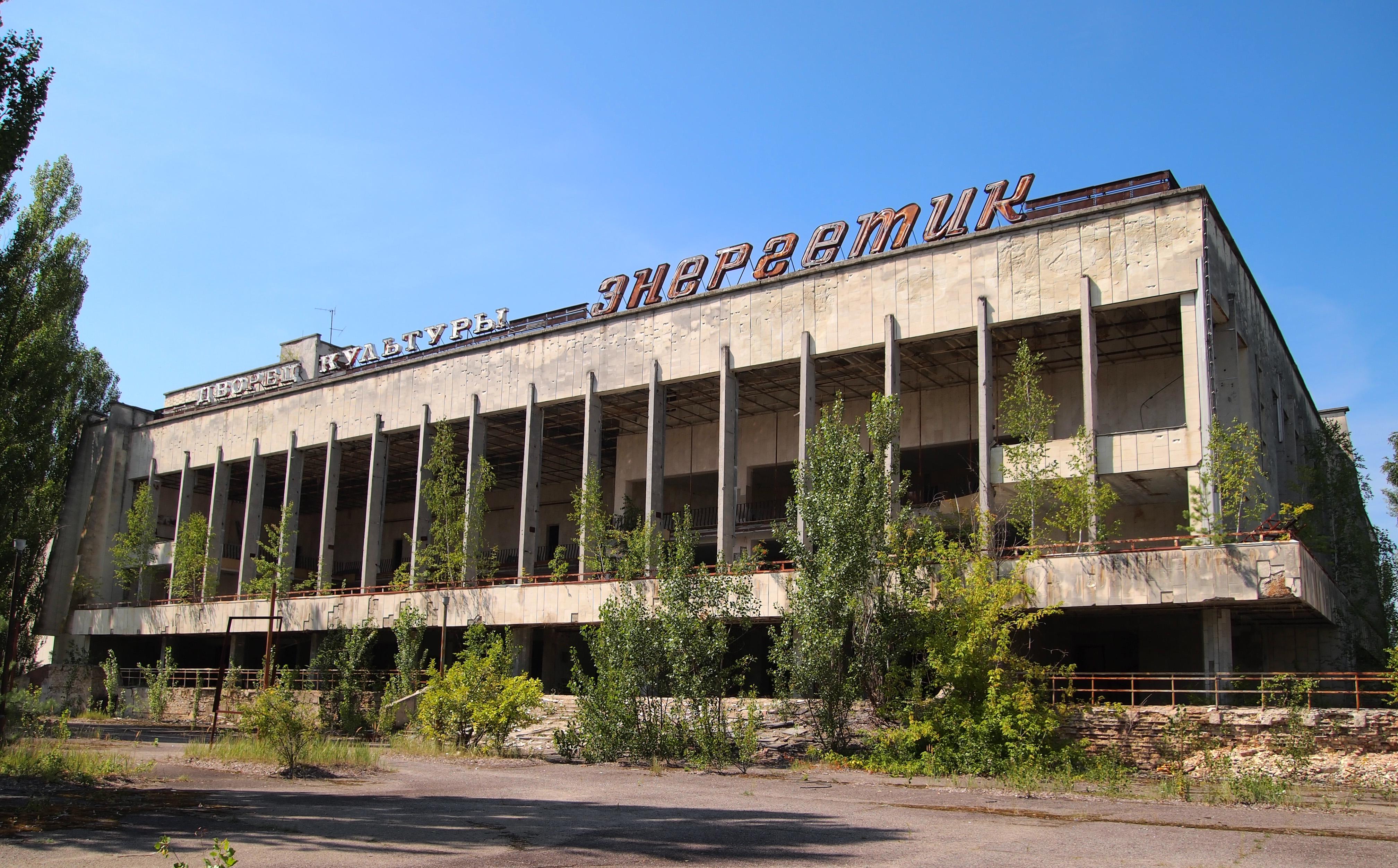 palace of culture energetik wikipedia
