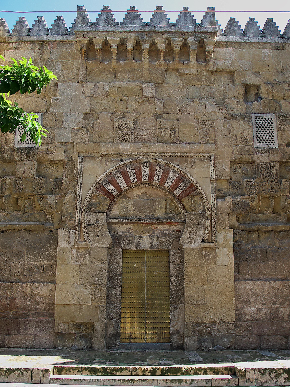 File puerta de san esteban mezquita de c rdoba espa a for Puerta 3 de san marcos