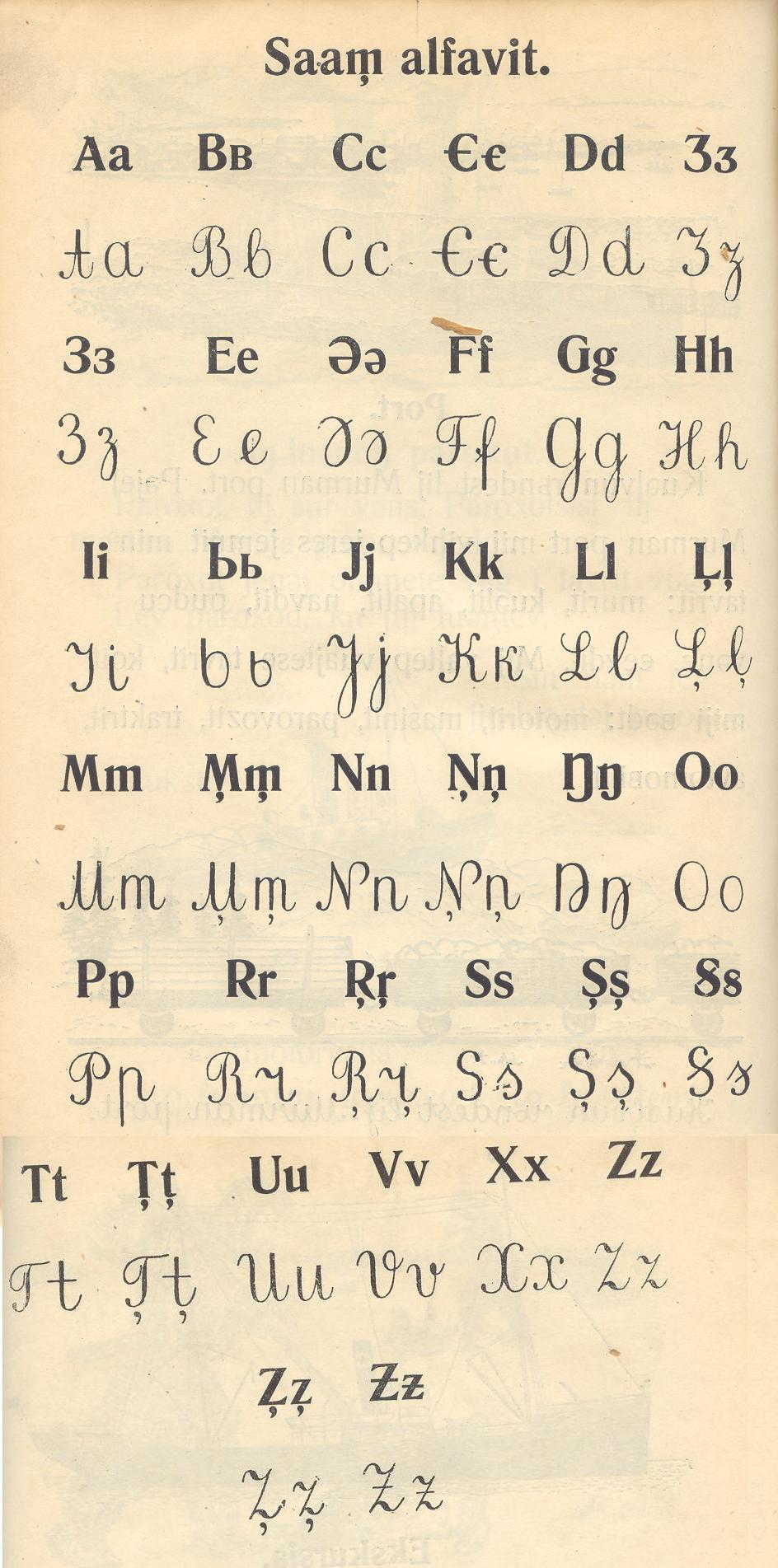 Aboriginal writing