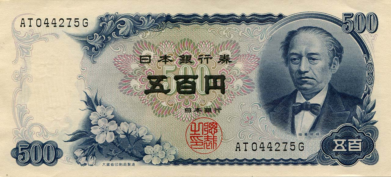 https://upload.wikimedia.org/wikipedia/commons/2/26/Series_C_500_Yen_Bank_of_Japan_note_-_front.jpg