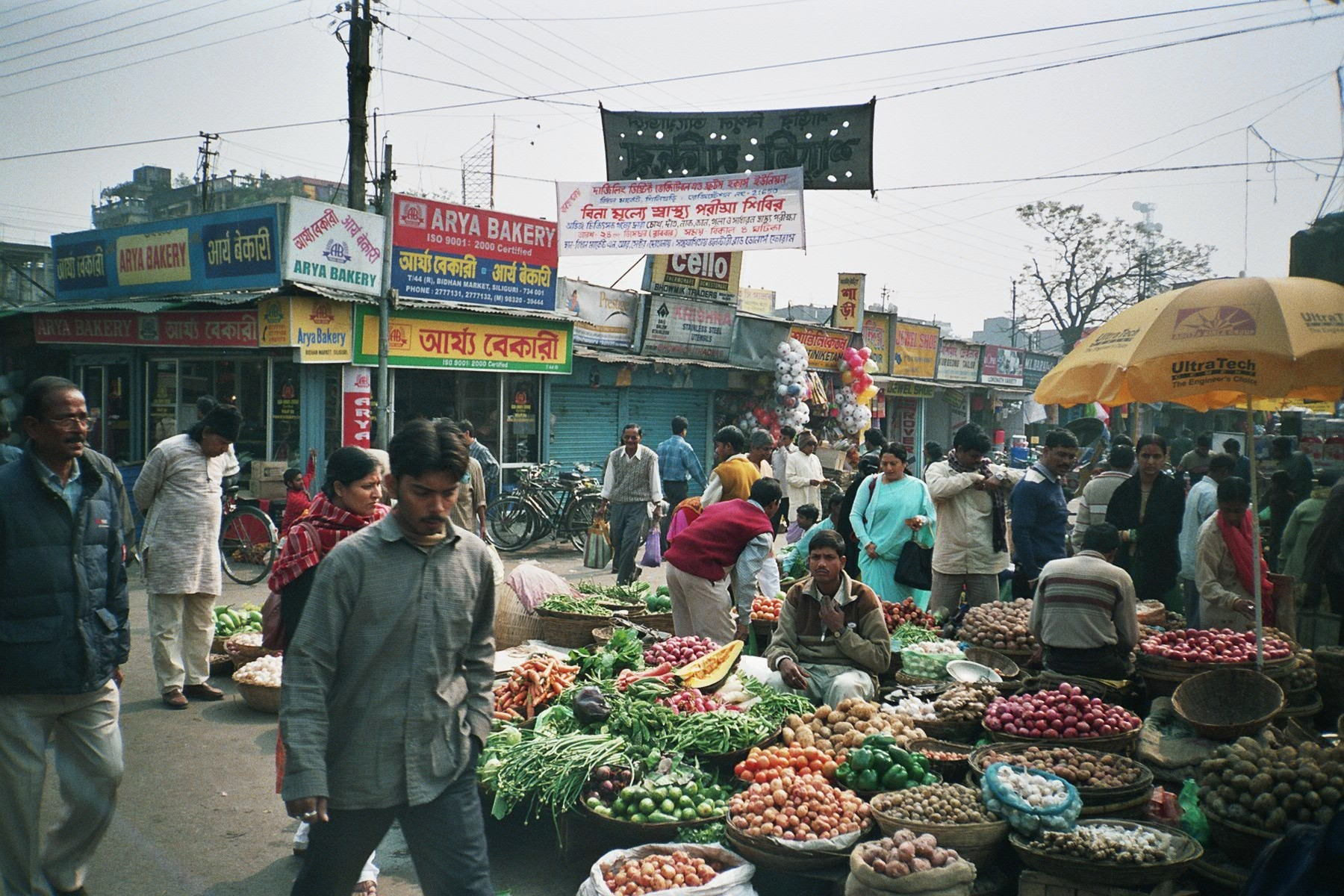 Siliguri India  city photo : Siliguri bidhan market. Siliguri, India