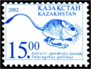 Stamp of Kazakhstan 371.jpg