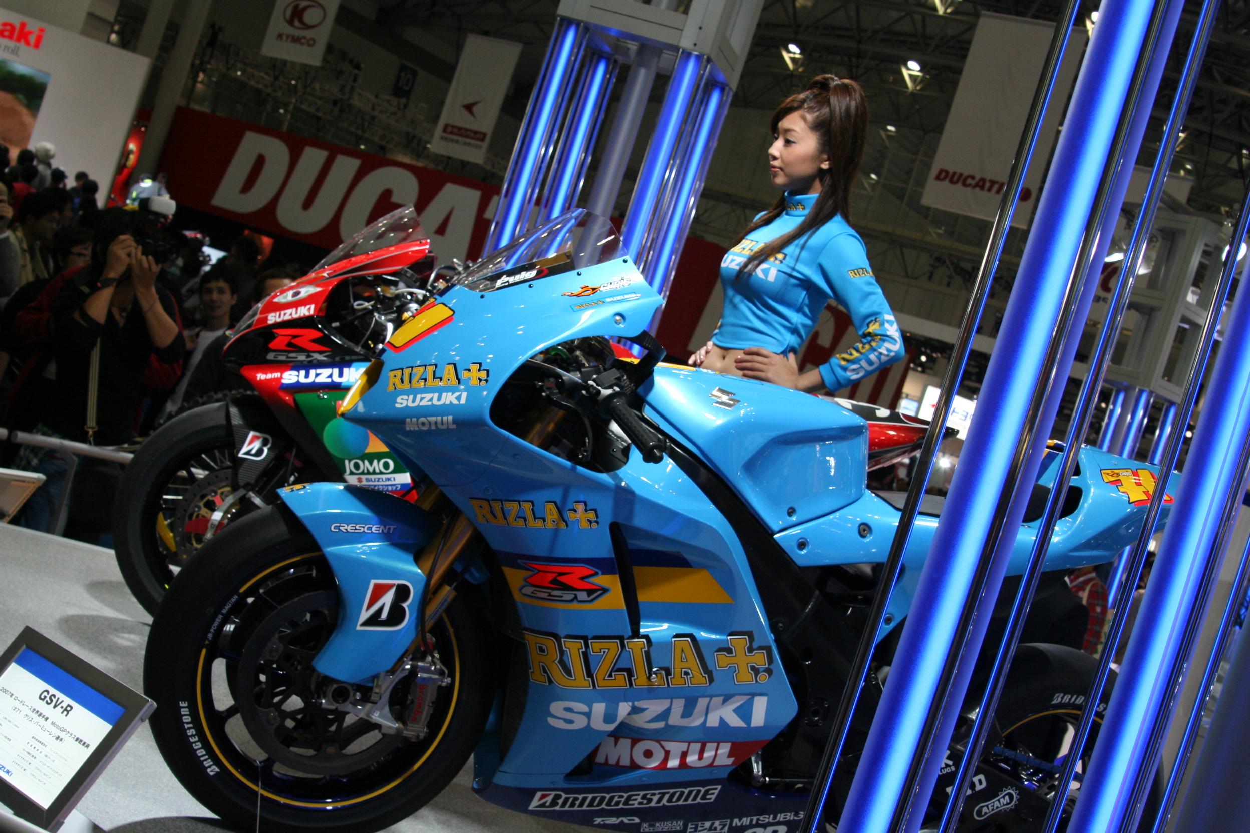 File:Suzuki GSV R