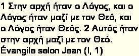 Test Unicode Grec2.png