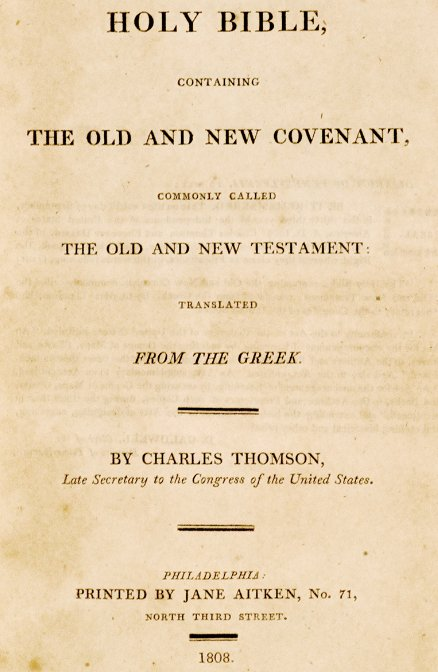 Thomson translation of the Bible Thompson Holy Bible.jpg