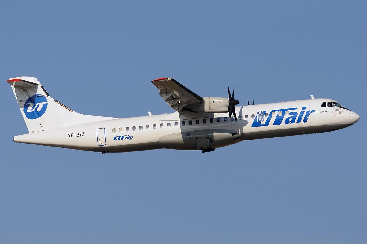 Resultado de imagen para UTAir ATR 72