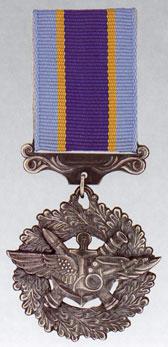 а)Медаль «За військову службу Україні»