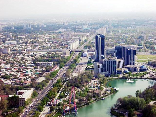 File:Vue de l'Aqua-Park - Tachkent.jpg