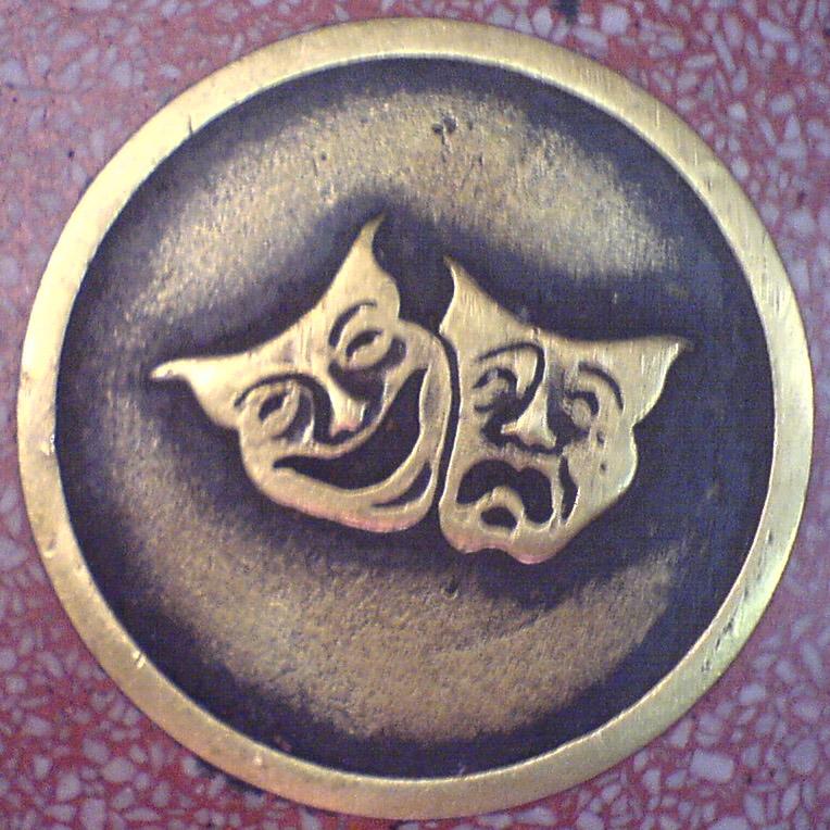 Filewalk Leistungen Am Theaterg Wikimedia Commons