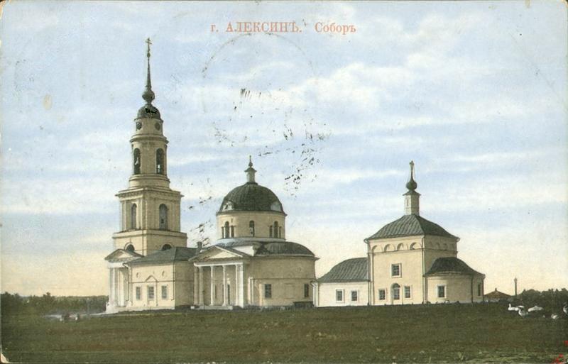 Спрос на Сельхозтехника, запчасти в Серпухове