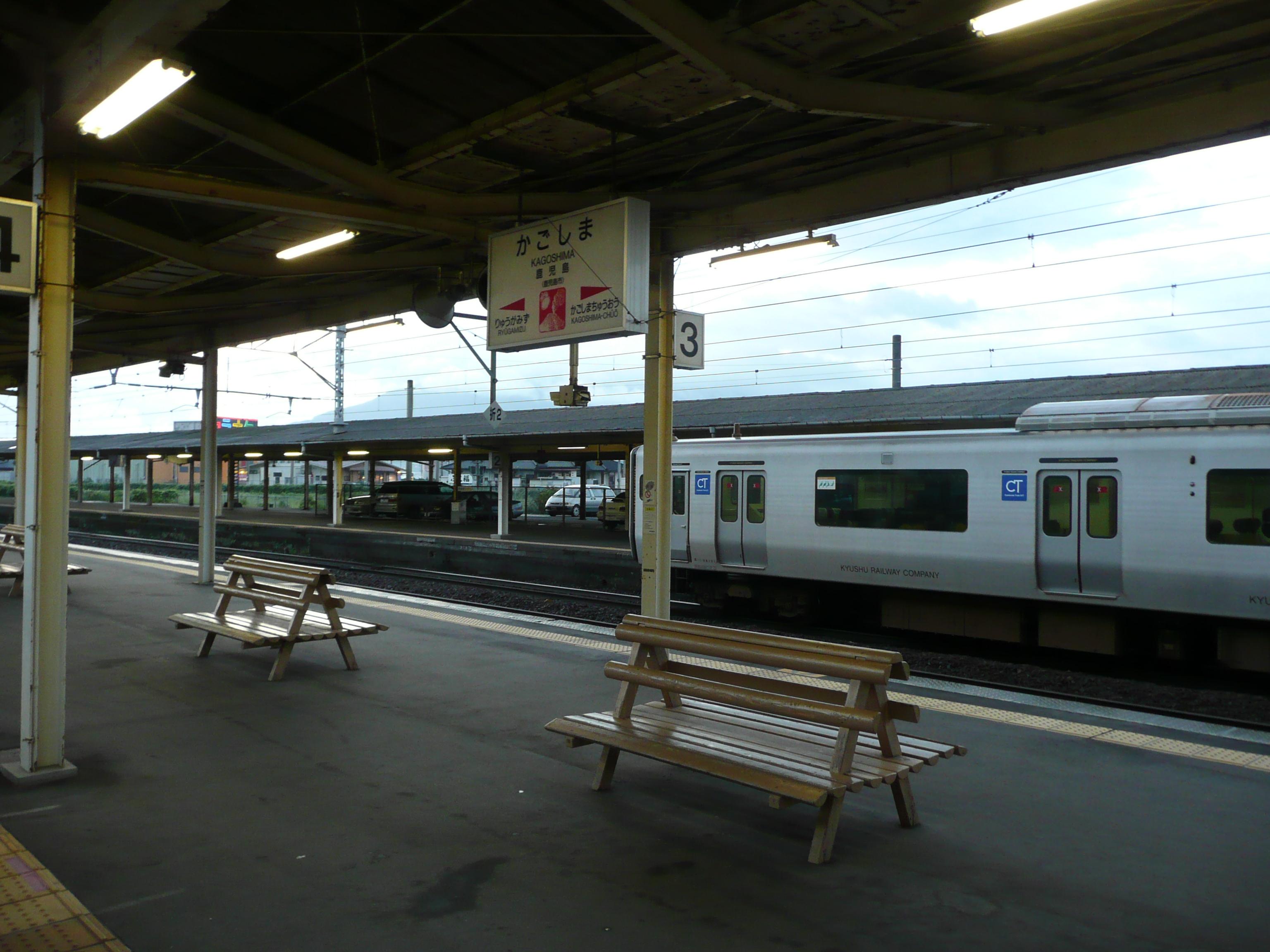 가고시마 역