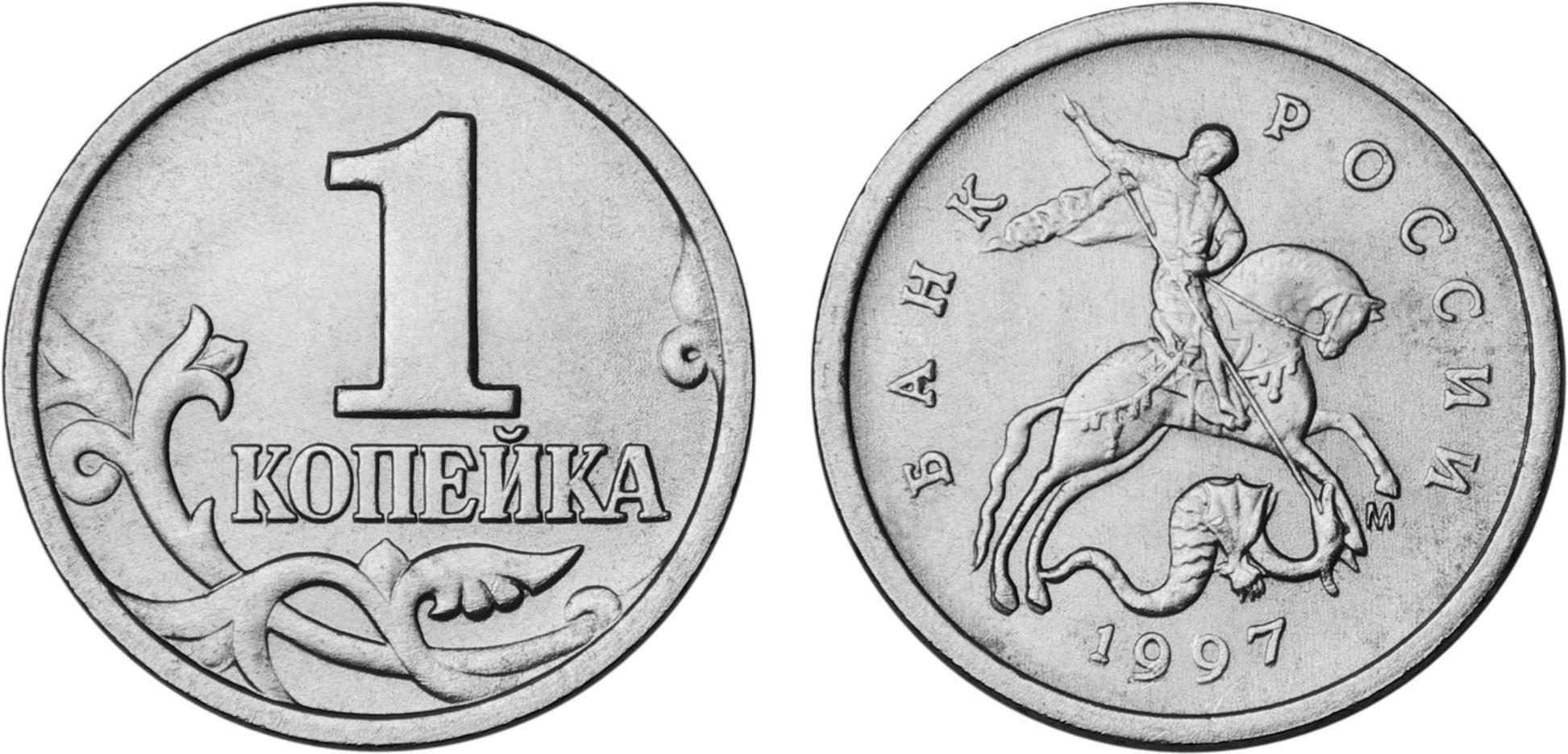 Монета москва 1728 года цена