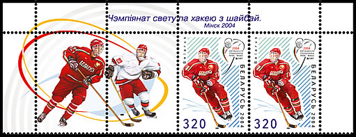 Stamps of Belarus