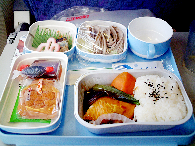 Description Air China Economy Meal.jpg