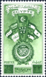 Arab League of states establishment memorial stamp. Showing flags of the 8 establishing countries: Kingdom of Egypt, Kingdom of Saudi Arabia, the Mutawakkilite Kingdom (North Yemen), Syrian Republic, Hashemite Kingdom of Iraq, Hashemite Kingdom of Jordan, Lebanese Republic