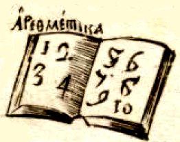 Arithmetica Carion Istomin Azbuka.jpg