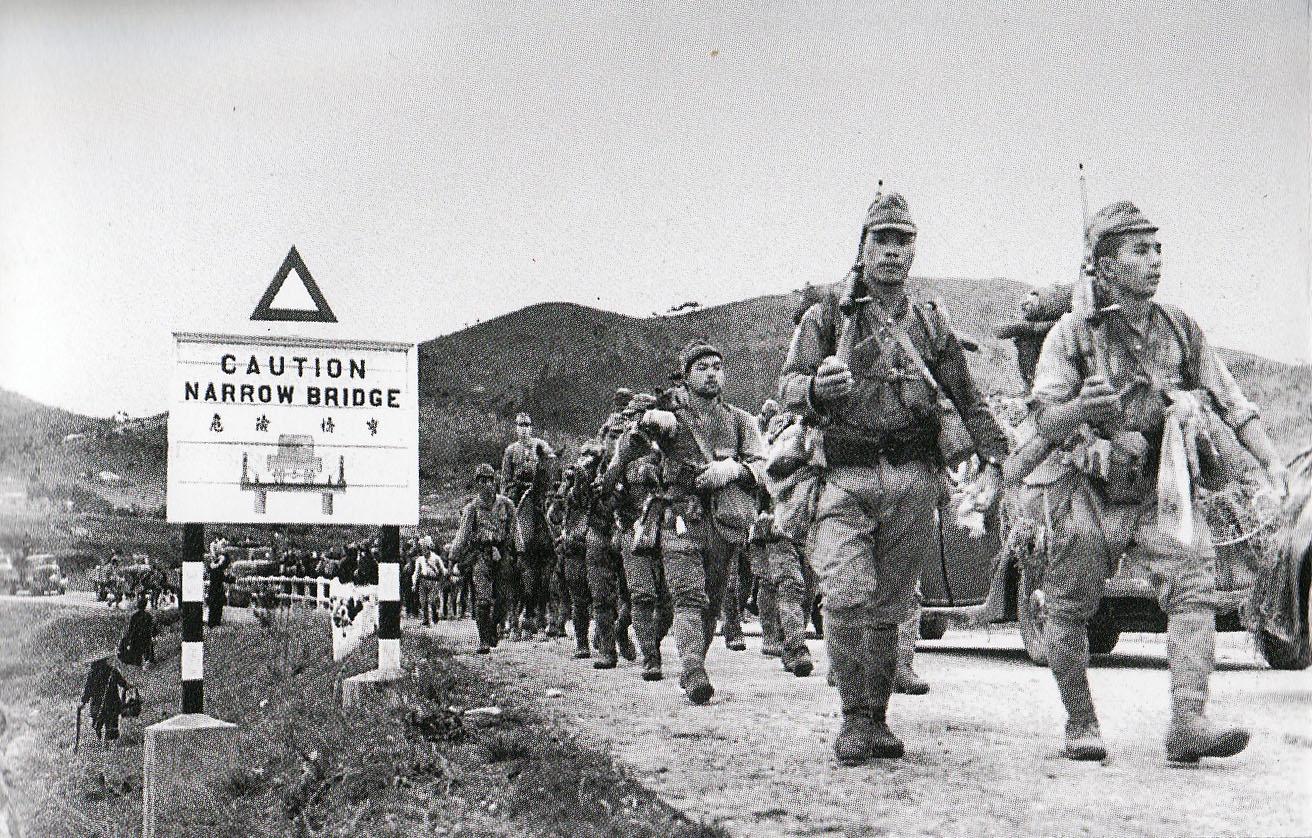 File:Battle of HK 01.jpg - Wikimedia Commons