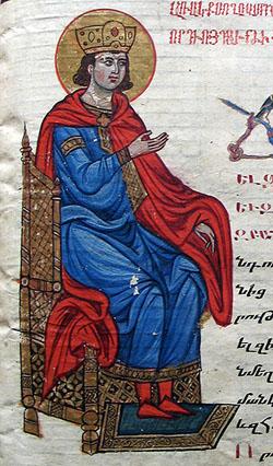 Царь Соломон. Армянская миниатюра, Библия, 1269 год