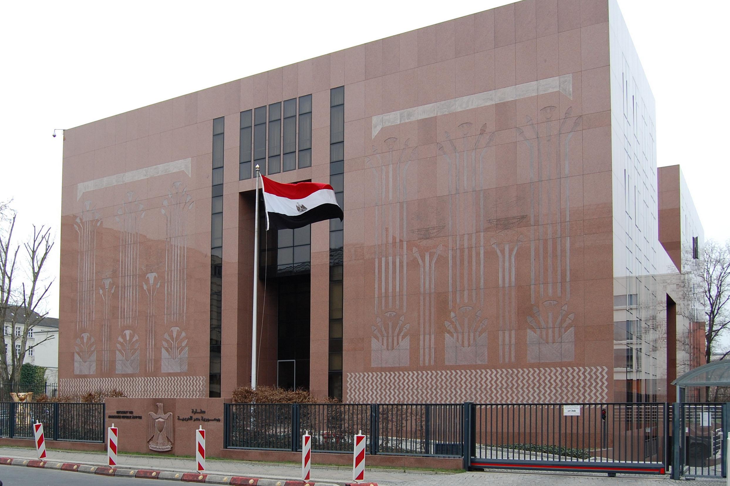 Ecuadorianische Botschaft Berlin
