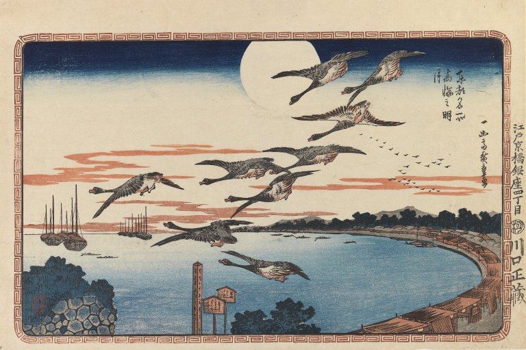 File:Brooklyn Museum - Full Moon at Takanawa from Celebrated Places in the Eastern Capital - Utagawa Hiroshige (Ando).jpg