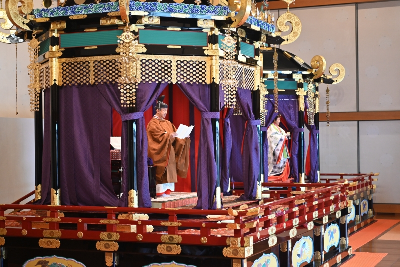 Ceremony of the Enthronement of His Majesty the Emperor at the Seiden7