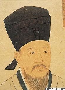Cheng Hao Chinese philosopher