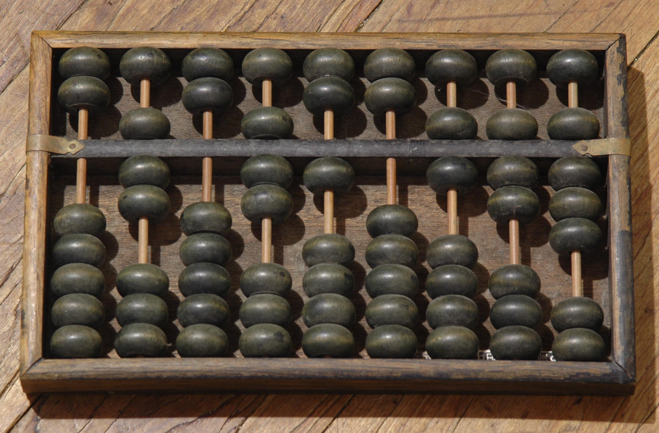 https://upload.wikimedia.org/wikipedia/commons/2/27/Chinese-abacus.jpg