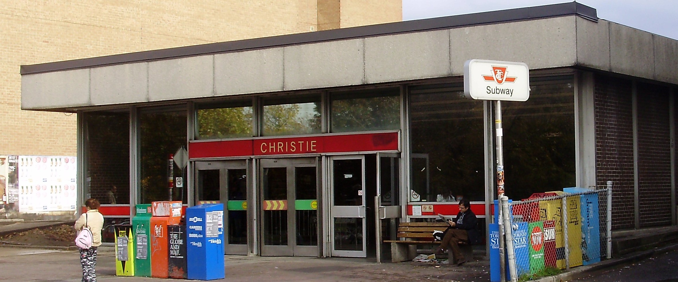 Renovation - TTC clip.jpg English: Entrance to Christie subway station in Toronto Date 2 February 2012 Source File:Christie Station Post Renovation