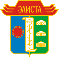 File:Coat of Arms of Elista (Kalmykia) (2004).png