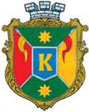 Coat of arms of Kotelva.jpg