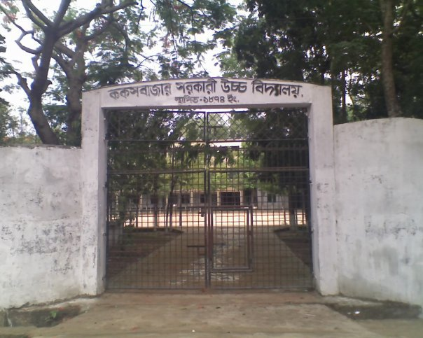 Cox Bazar Govt High School Gate on kenya government structure