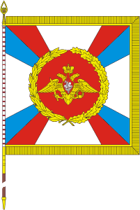Standard of the Minister of Defense of the Russian Federation.