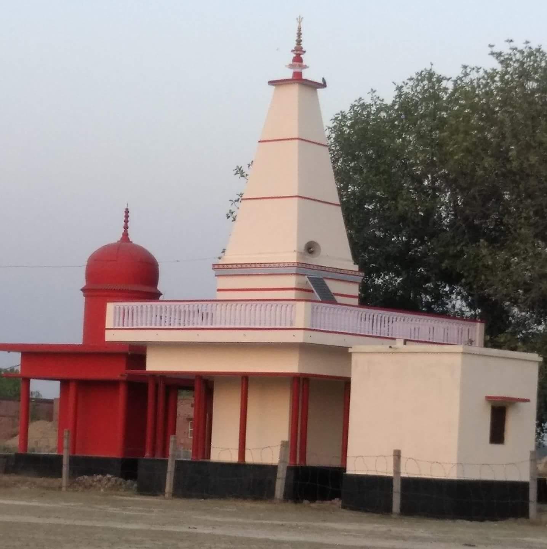 Maa Kaali & Bhagwan Shankar Temple - Wikipedia