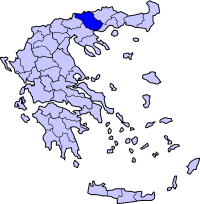 Location of Serres Prefecture in Greece