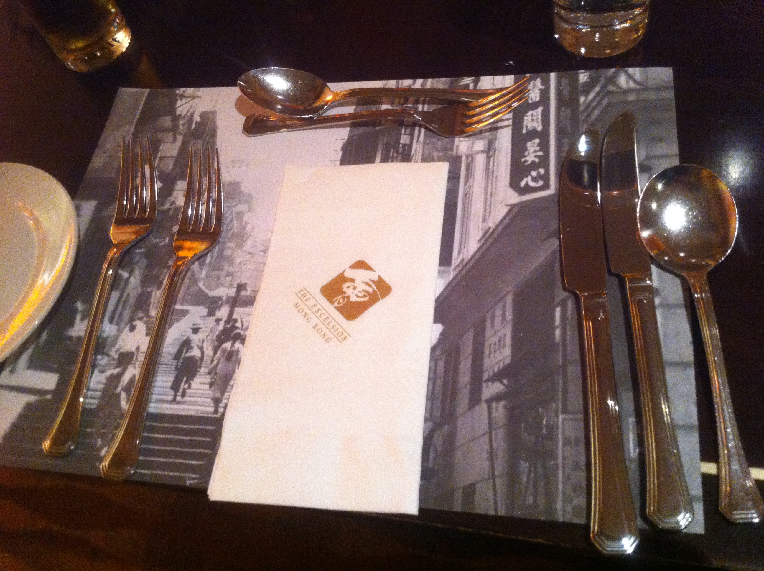 file hk cwb 香港怡東酒店 excelsior hotel forks table setting dec