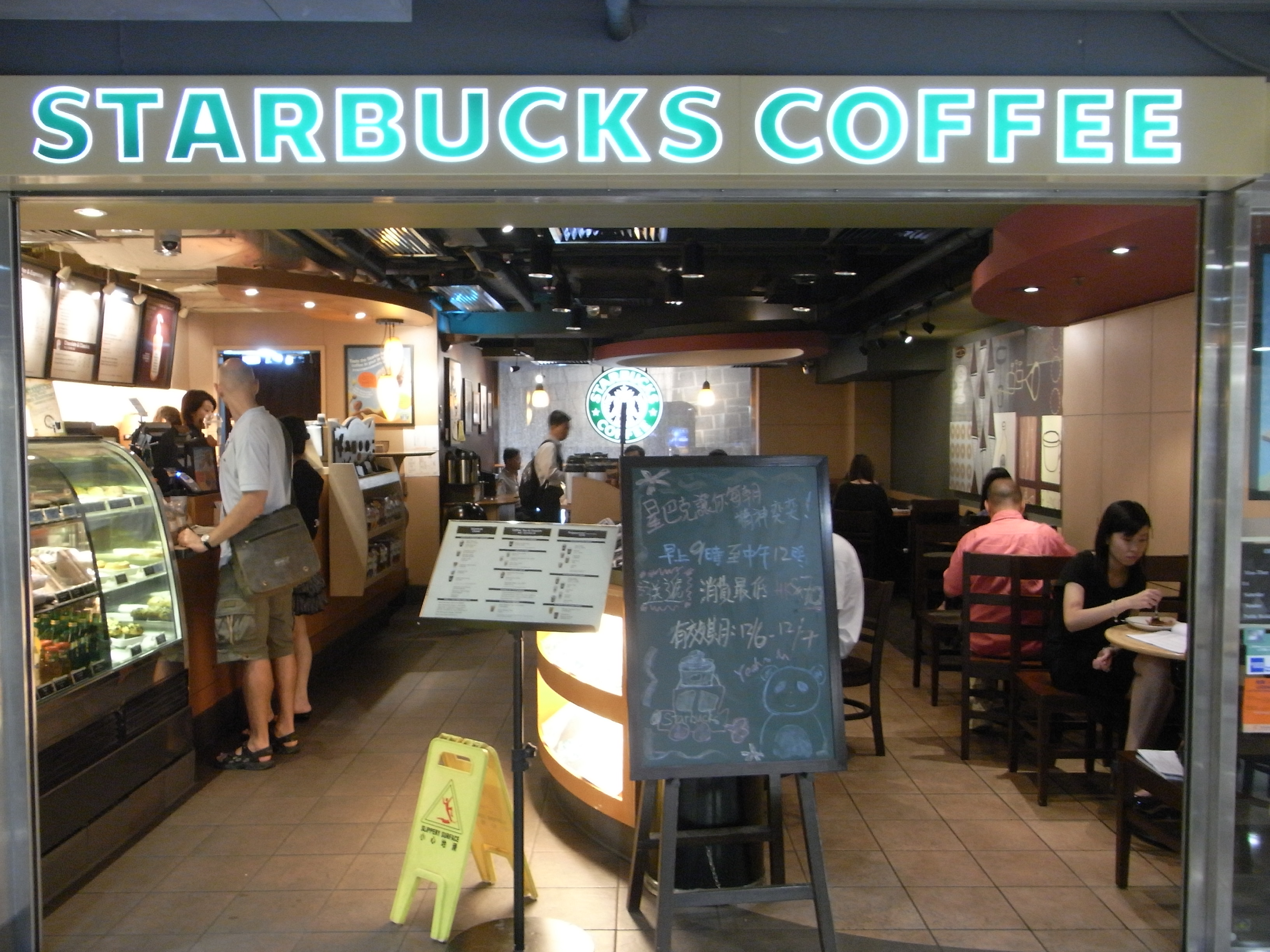 Any New Starbuck Coffee Shop Being Build In Phoenix Az