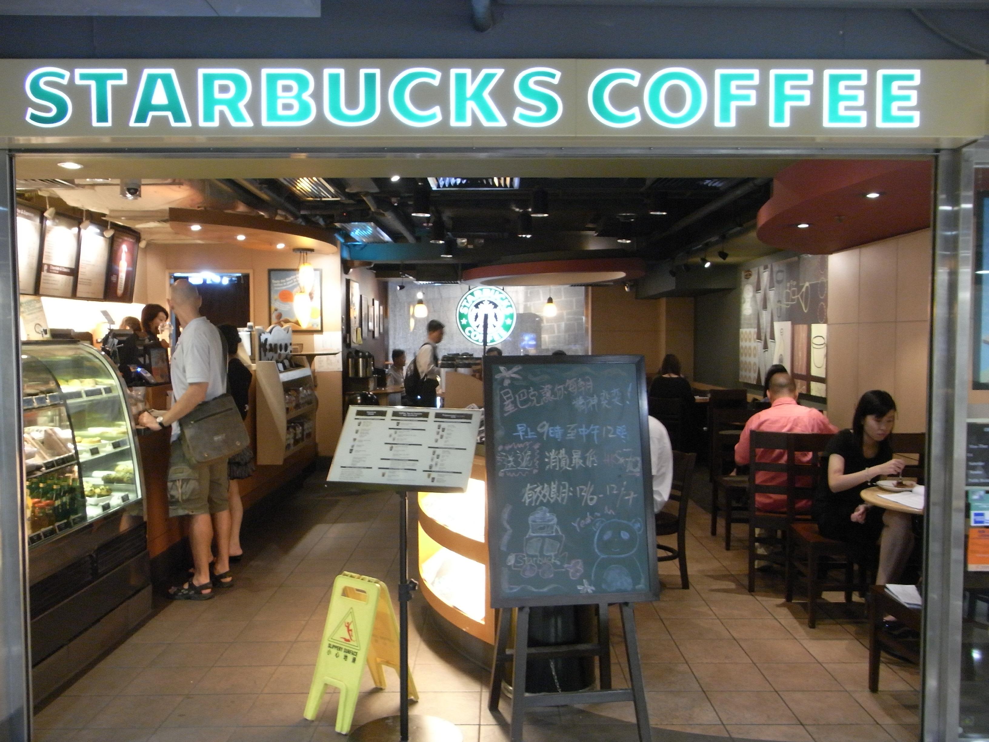 FileHK Mongkok Grand Tower Mall Interior Starbucks Coffee ShopJPG
