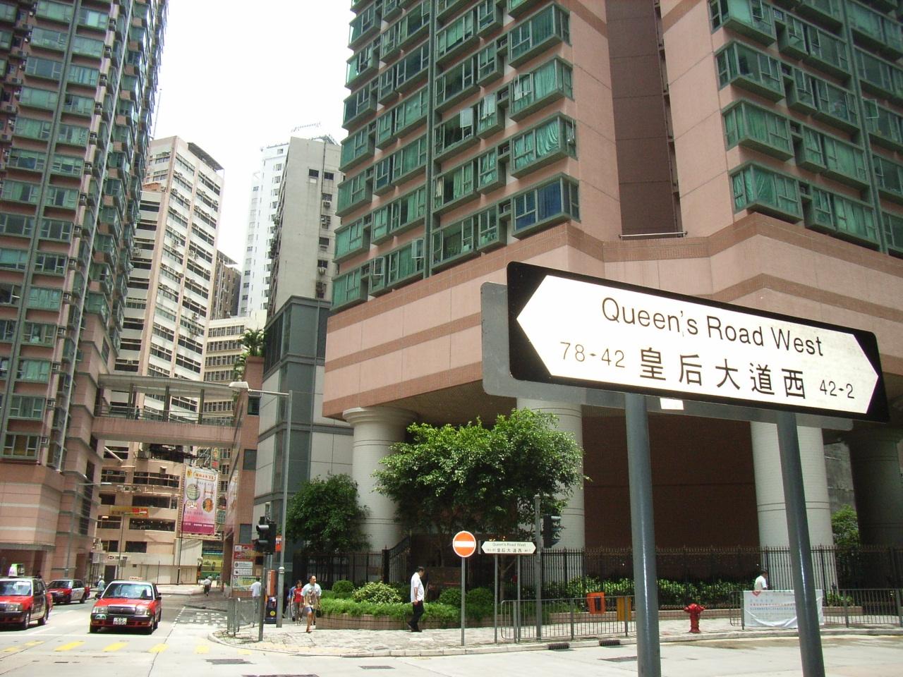 The Queens Hotel City Square Leeds Ls Pj