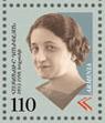 Haykanoush Danielian, Armanian stamp.jpg