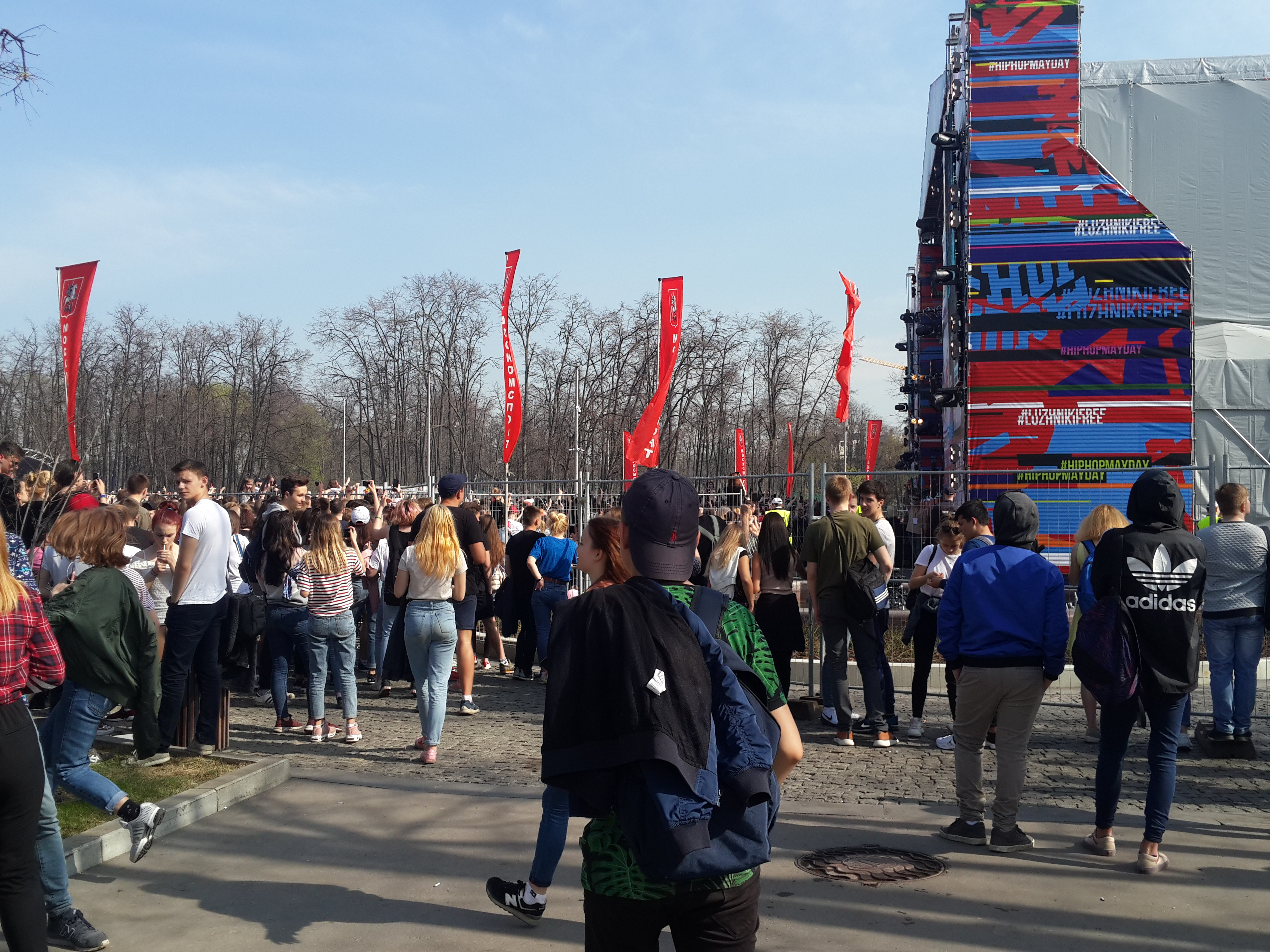 File:Hip Hop MayDay Moscow 2018 11.jpg Wikimedia Commons