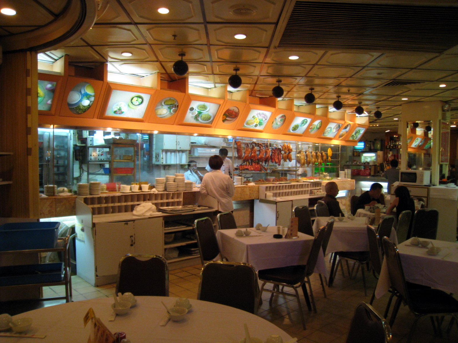 Chinese Restaurant In Enfield Island Village