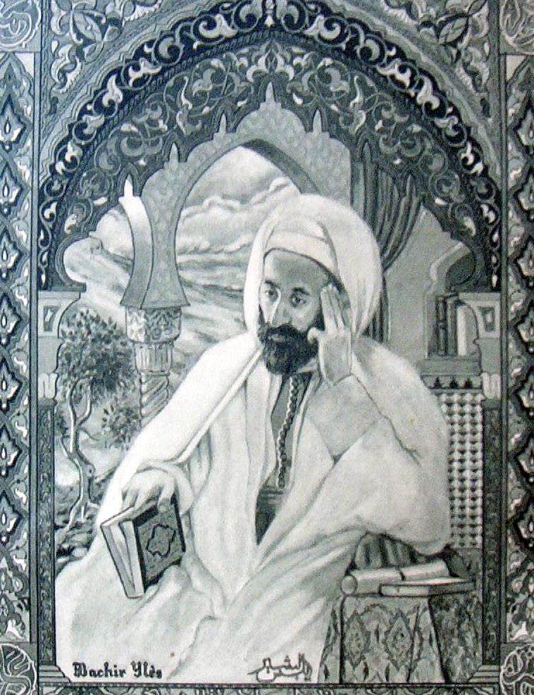a l'occasion de youm el 3ilm ! notre 3lama abd el hamid ben badis ds queleque lignes Ibn_Badis_2