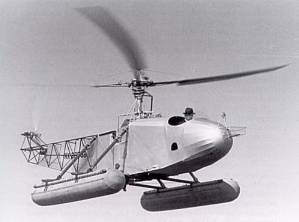 VS-300