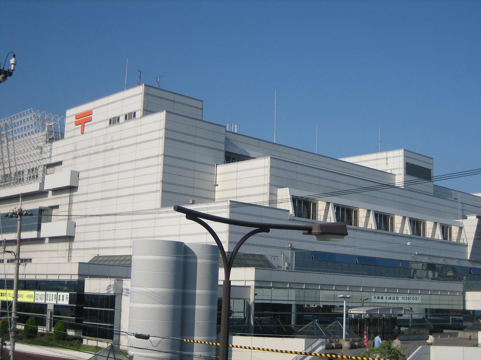 郵便 局 国際 大阪
